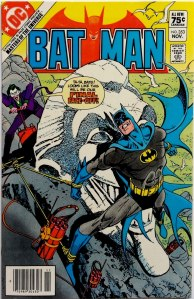 Batman #353, Type 1A 75 Cent Cover Price Variant