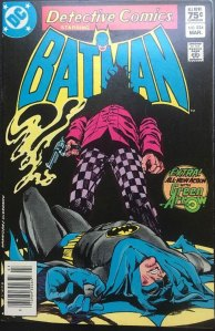 Detective Comics #524, Type 1A 75 Cent Cover Price Variant
