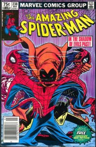 Amazing Spider-Man #238, Type 1A 75 Cent Cover Price Variant