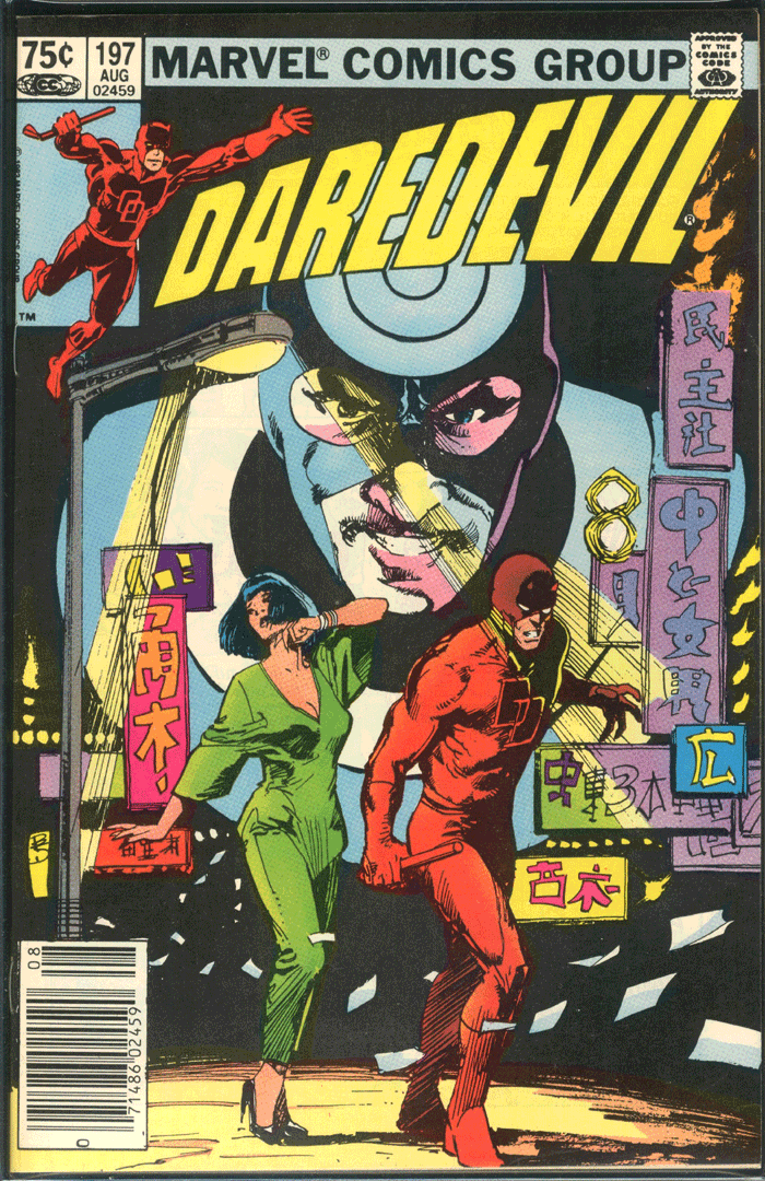 Daredevil #197, Type 1A 75¢ Cover Price Variant; Canadian Newsstand