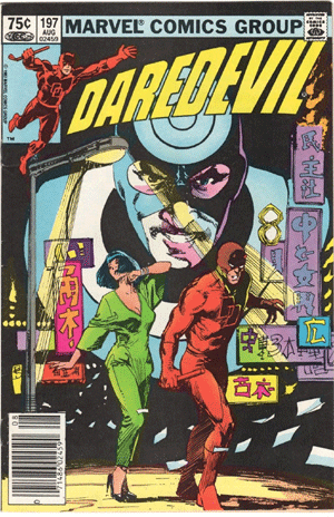 Daredevil #197, 75¢ Price Variant