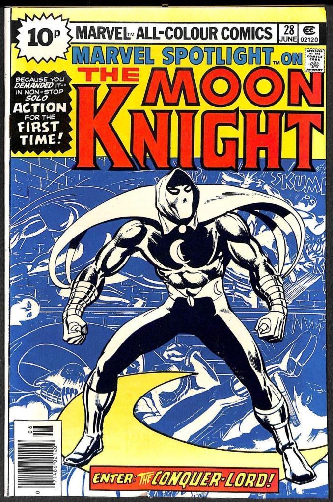 Marvel Spotlight #28, 10p Pence Price Variant