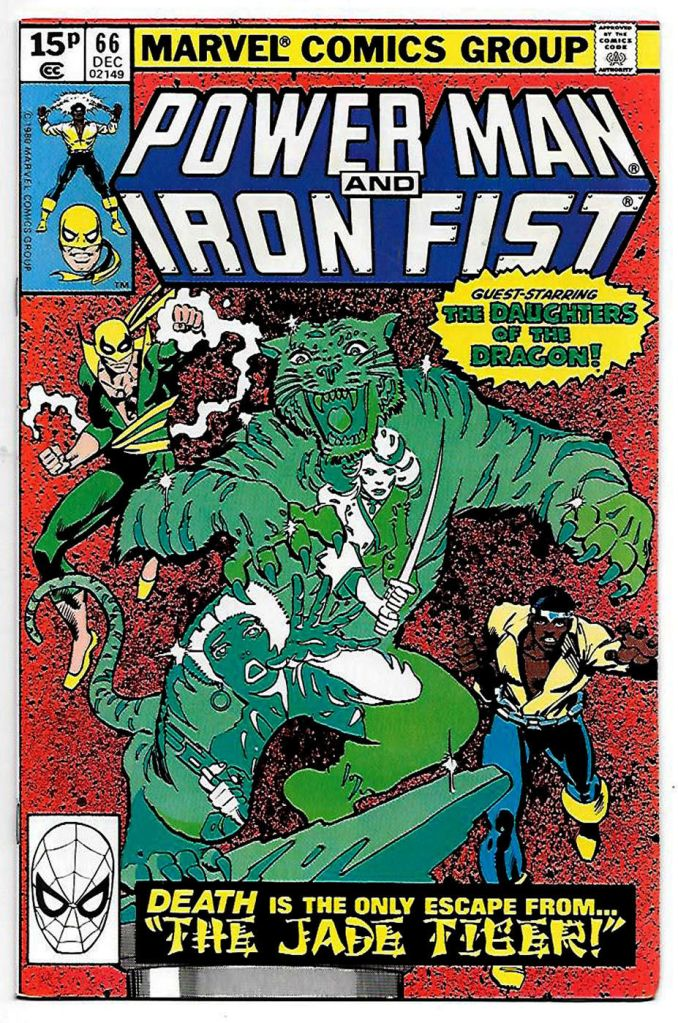Power Man and Iron Fist #66, 15p Pence Price Variant