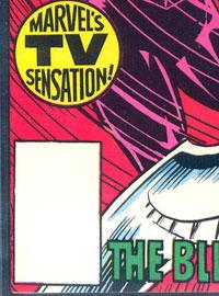 spectacular-27-blank-logo-box